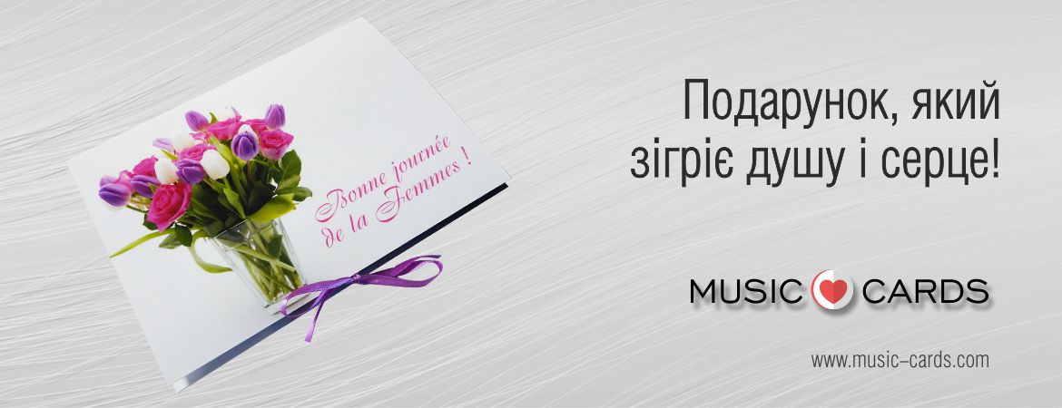 banner 1170x450 fb ua - Home